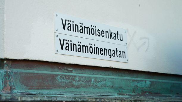 Väinämöisenkatu Helsingin Töölössä on yksisuuntainen katu.