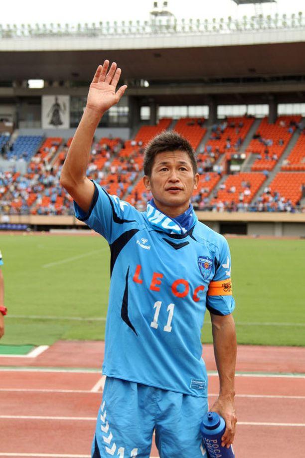 Kazuyoshi Miura on nyt virallisesti kautta aikain vanhin futisammattilainen.