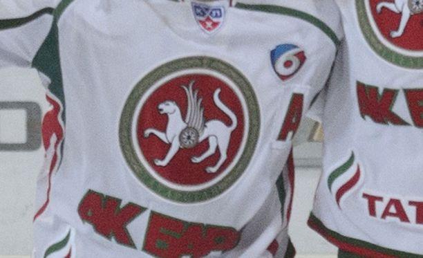 Tämä logo nähdään KHL:n finaaleissa.