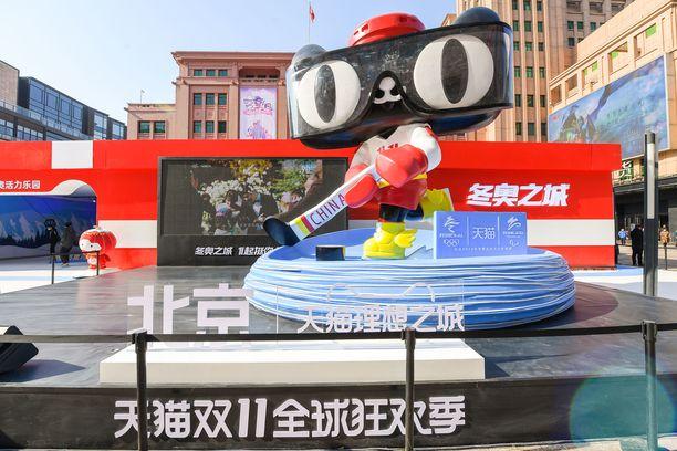 Pekingin olympialaiset kisataan 4.-20.2.2022