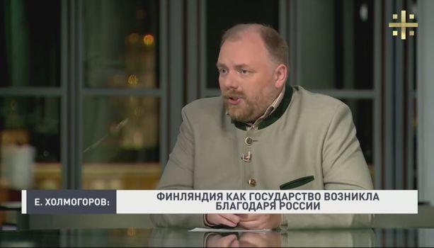Kanavan asiantuntijan Jegor Holmogorovin mielestä Suomi syntyi valtiona Venäjän ansiosta.