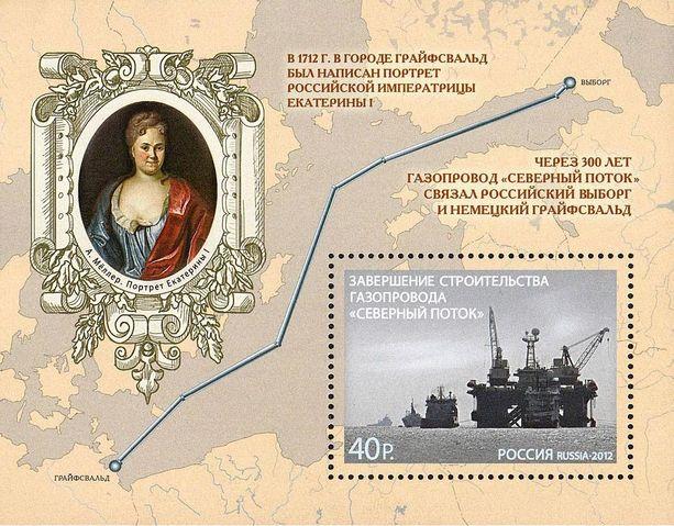 Venäjä on julkaissut jopa postimerkin Nord Stream 2 putken kunniaksi.