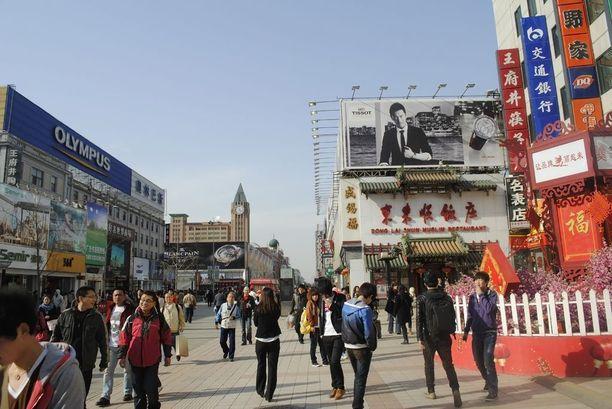 Peking saattaa olla liian kiistanalainen isäntäkaupunki.