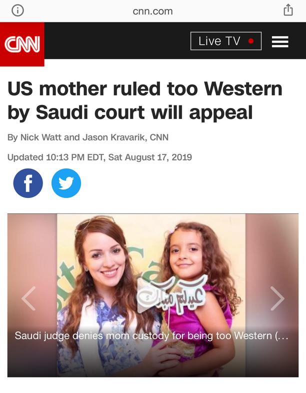 CNN:n tietojen mukaan tänään on viimeinen päivä valittaa oikeuden päätöksestä. Amerikkalaisäiti hävisi huoltajuusoikeudenkäynnin heinäkuussa saudimiestään vastaan Saudi-Arabiassa.