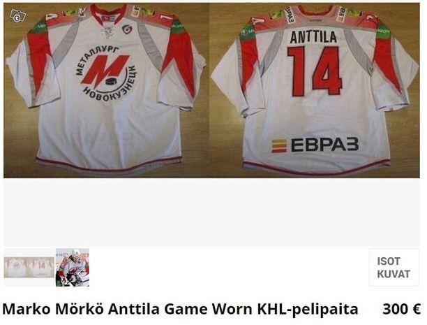 Marko Anttilan vanhan pelipaidan voi nyt ostaa 300 eurolla.