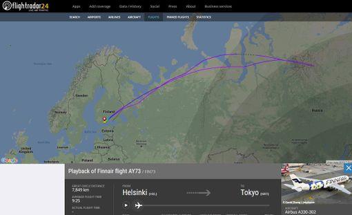 Kone kääntyi takaisin ollessaan jo kaukana Venäjän  yllä.