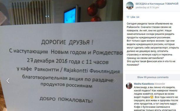 VK:ssa keskustelu venäläisille suunnatusta ruoka-avusta käy kiivaana.
