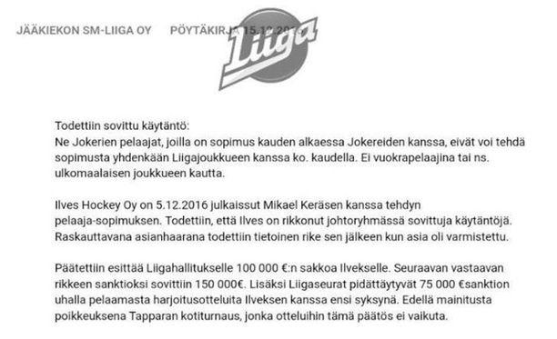 Tässä on Liigan johtoryhmän kokouspäytäkirjan kohua aiheuttanut kohta.