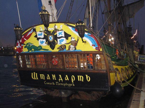 Suomessa nähtävä alus on Pietari Suuren laivan kopio.