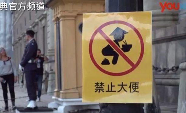Kiinalaisten huumori ei riittänyt ruotsalaisten pilailulle.