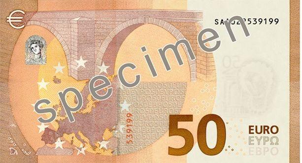 Tältä uusi 50 euron seteli näyttää takapuolelta.