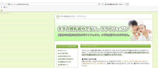 Himasen nimeä kantava verkkosivusto näyttää nykyään tältä.