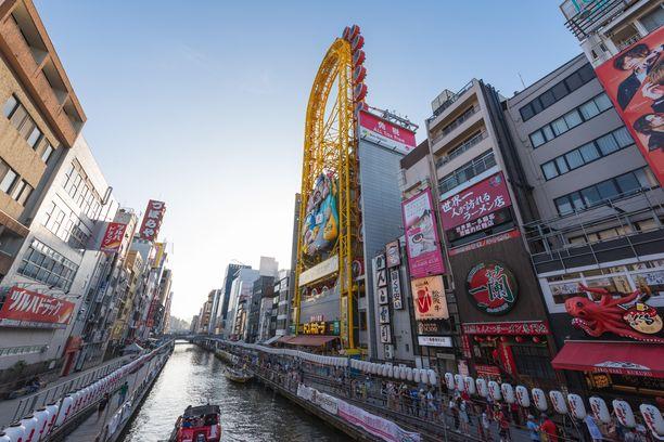 Japanissa 11 ihmistä on kuollut helteiden seurauksena. Kuva Osakasta.