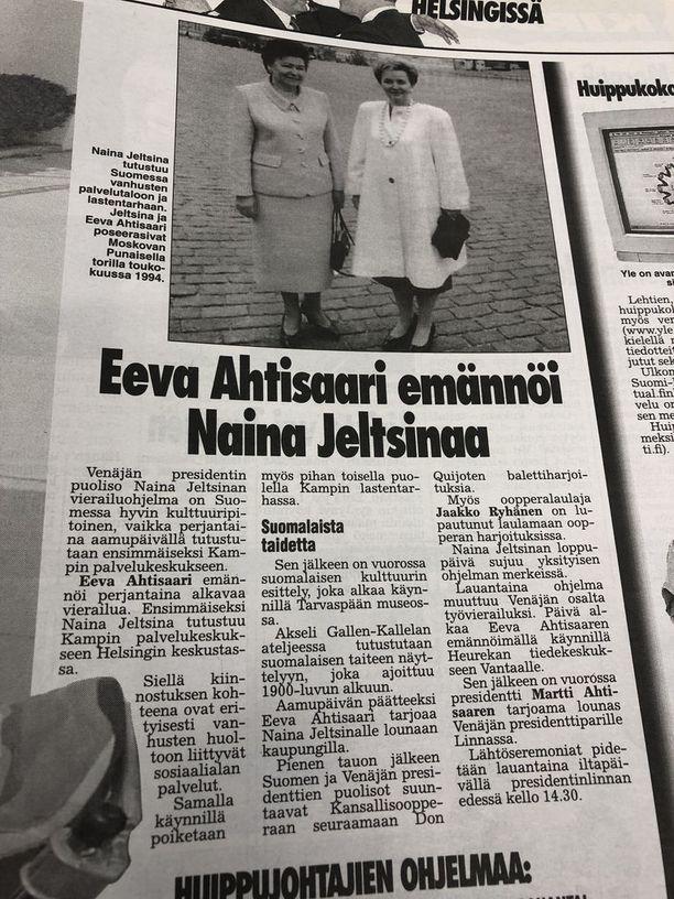 Eeva Ahtisaaren kerrottiin tulleen hyvin toimeen Naina Jeltsinan kanssa.