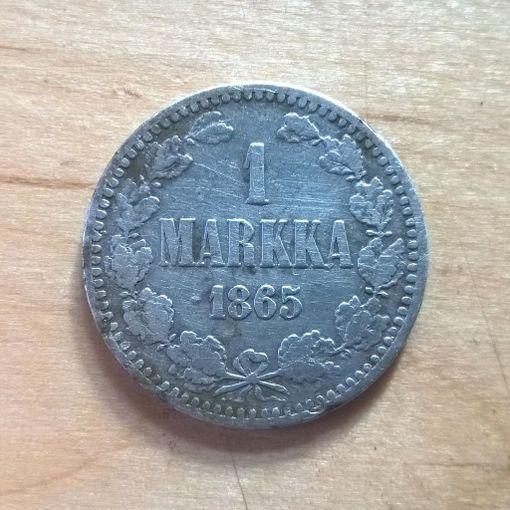 Hopeamarkka 1800-luvulta on yksi vanhimmista esineistä, jonka Ivanoff on metallinetsimellä löytänyt.