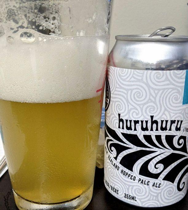 Panimo luuli Huruhurun tarkoittavan höyhentä. Se sopi heidän kevyelle oluelleen nimeksi hyvin.