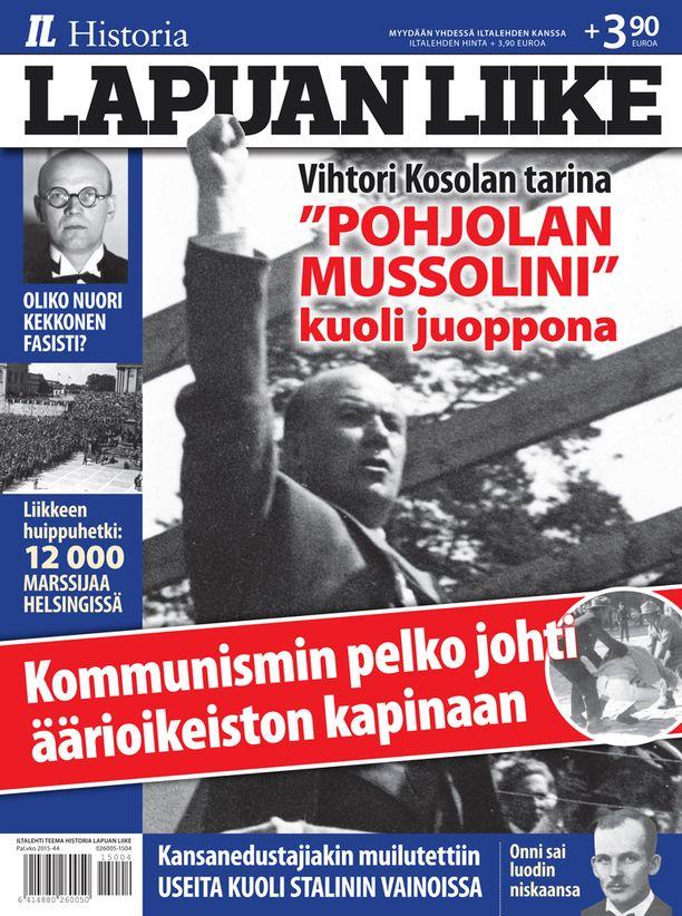 Lapuan liike -erikoislehti ilmestyi tiistaina myyntipisteisiin. Lehteä myydään yhdessä Iltalehden kanssa hintaan 3,90 euroa + päivän Iltalehden hinta.