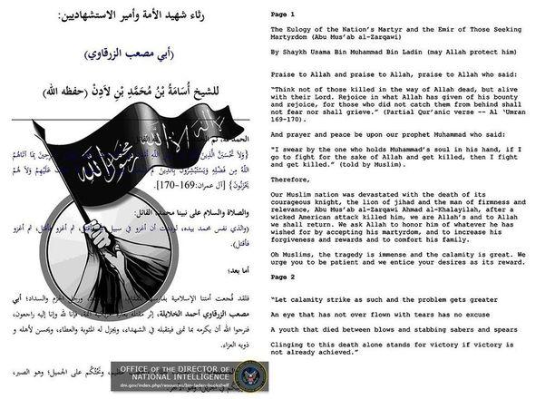 Yhdysvaltain tiedustelupalvelu julkaisi bin Ladenin dokumentteja eilen.