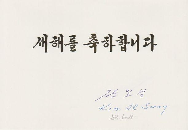Pohjois-Korean diktaattorin Kim Il-sungin joulukorttia vuodelta 1977 koristaa kultainen painatus.Suomalaiset myivät 1970-luvun alussa paperitehtaan Pohjois-Koreaan. Kauppasummaa ei koskaan maksettu, joten UKK lähetti poikansa, suurlähettiläs Taneli Kekkosen selvittämään asiaa. Ilmeisesti joulukortti oli osoitus kunnioituksesta, mutta fyrkkaa ei kuitenkaan ollut, arkistonjohtaja Lähteenkorva luonnehtii.