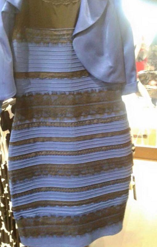 Tämän kuvan mekon voi nähdä joko sini-mustana vai valko-kultaisena katsojasta riippuen.
