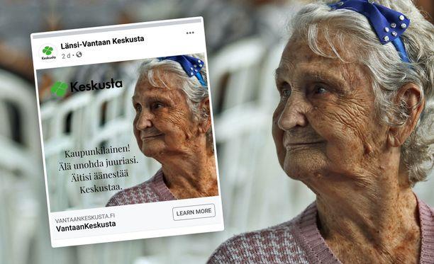 Länsi-Vantaan keskustan mainos on herättänyt hämmennystä sosiaalisessa mediassa.