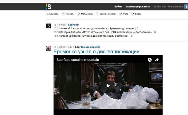 Kuvakaappaus Sports.ru:n artikkelista.