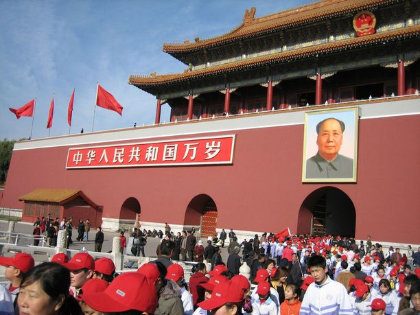 Kiinaa hallitseva kommunistinen puolue on erityisen tarkka vanhoja kansanuskomuksia koskevasta kiellosta.