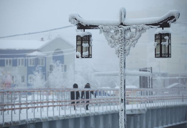 Itä-Siperian Jakutiassa mittari laskeutui -60 celsiusasteeseen. Kuva on otettu tänään tiistaina.