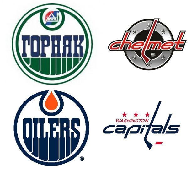 VHL, NHL, mitä niitä nyt olikaan.
