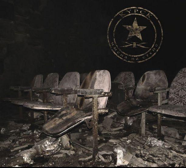 Imena Na Stene (Nimet seinässä) on yhtyeen kolmas studioalbumi.