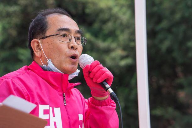 Thae Yong-Ho on Gangnamin kaupunginosan edustaja Etelä-Korean parlamentissa.