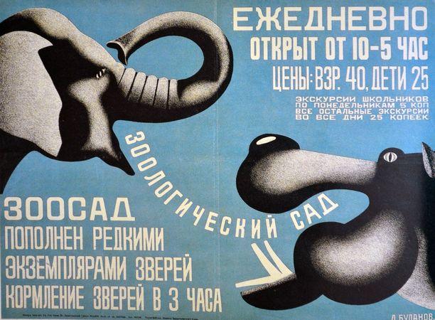 Leningradin eläintarhan mainosjuliste vuodelta 1927.