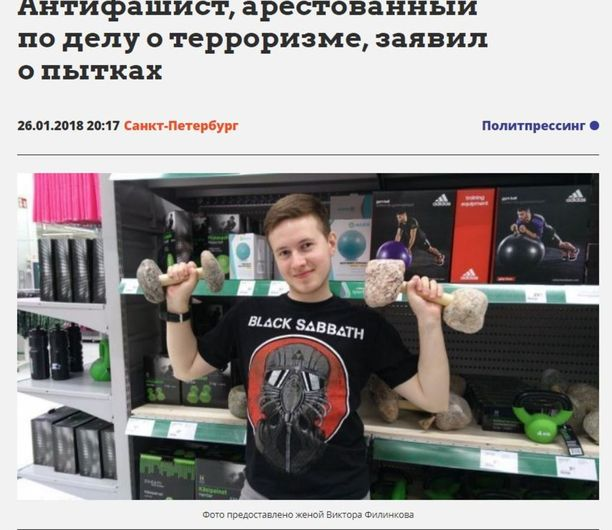 Viktor Filinkov on edelleen tutkintavankilassa.