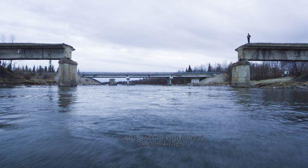 Etualalla ollut silta on mystisesti kadonnut. Kuva vk.com/kirap51