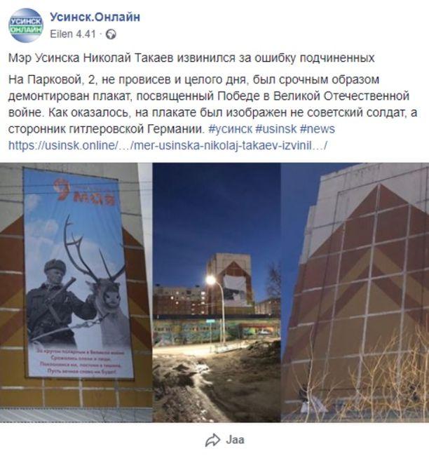 Suomalaissotilas näkyi asuintalon seinustalle ripustetussa julisteessa.