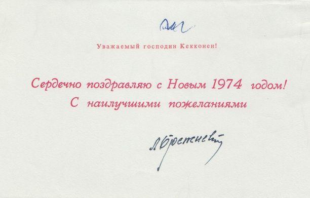 Neuvostoliiton johtajan Leonid Brežnevin joulutervehdys vuodelta 1973.