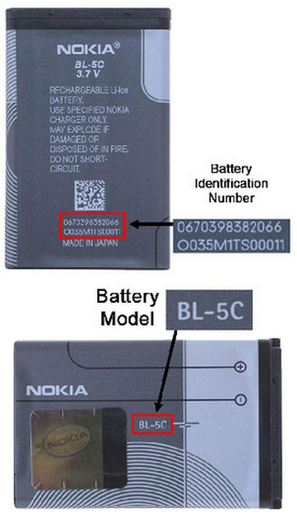 Klikkaa BL-5C -mallin kuva suuremmaksi.