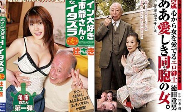 Shigeo Tokuda esiintyy pornofilmeissä sekä nuorten naisten että varttuneempien naisten kanssa.