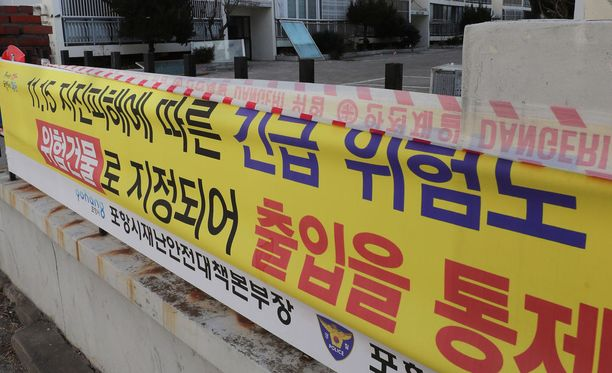 Maanjäristyksessä loukkaantui 36 ihmistä Etelä-Koreassa.