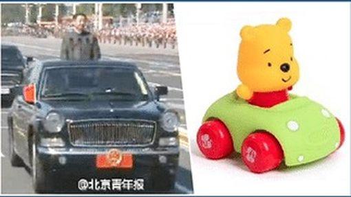 Tämä kuvapari oli Kiinan sensuroiduin vuonna 2015.