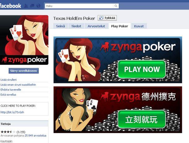 Texas Holdem Pokerissa voi pelata virtuaalirahalla.