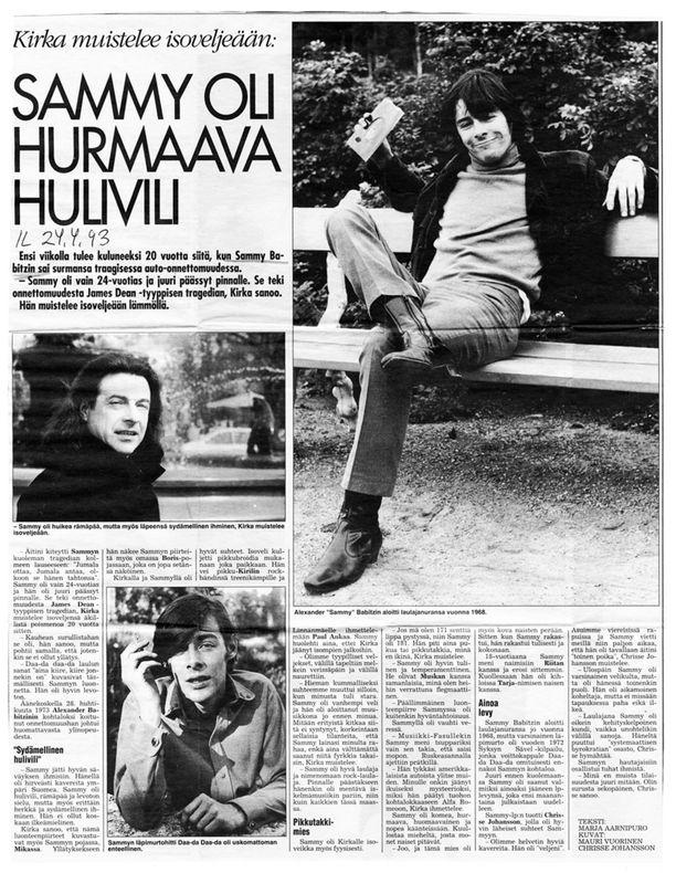 Iltalehdessä julkaistiin Kirkan haastattelu veljestään vuonna 1993.