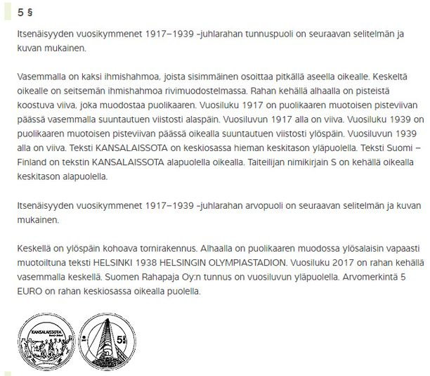Petteri Orpon allekirjoittamassa valtiovarainministeriön asetuksessa kohurahaa kuvailtiin näin.