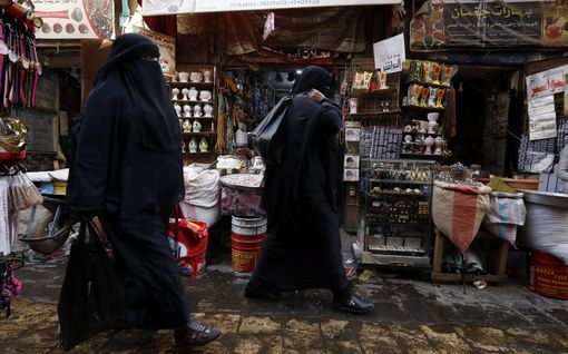 YK: Yli 30 siviiliä kuollut ilmaiskussa Jemenissä