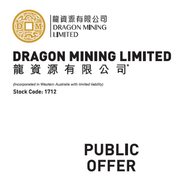 Kuvakaappaus Dragon Mining Ltd:n Honkongin listelleottoesitteen, prospectuksenensimmäiseltä sivulta.