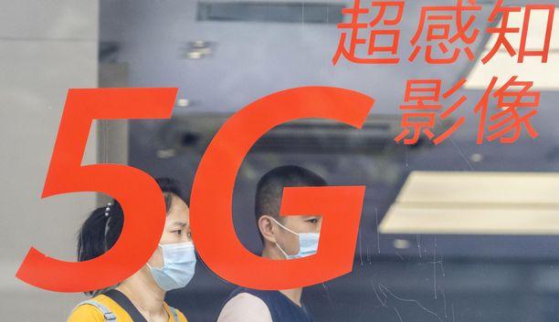 Huawein kauppa Shanghaissa Kiinassa. Kuva otettu torstaina.
