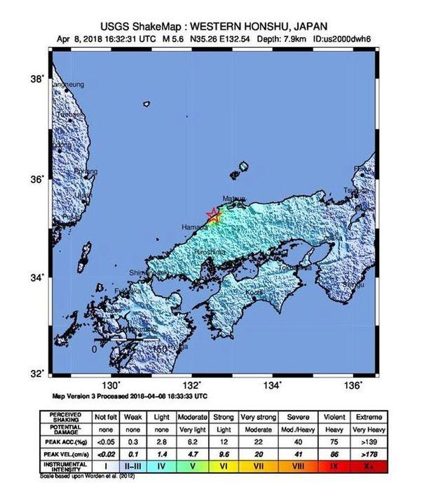 Yhdysvaltain geologinen tutkimuskeskus julkaisi kuvan, jossa maanjäristyksen keskus näkyy.