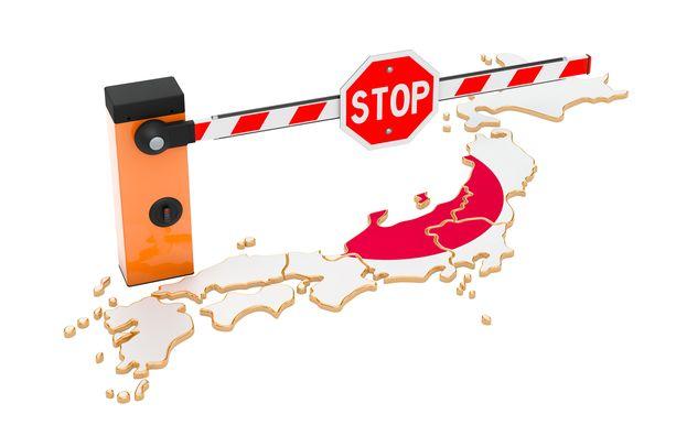 Japanissa on ollut erittäin tiukka rajakontrolli korona-aikana.