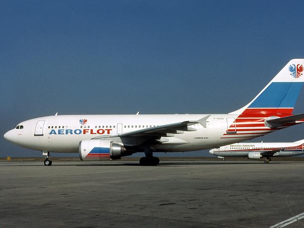 Turmakone. Koneyksilö kuvattuna Pariisin Charles de Gaullen lentoasemalla maaliskuussa 1993.