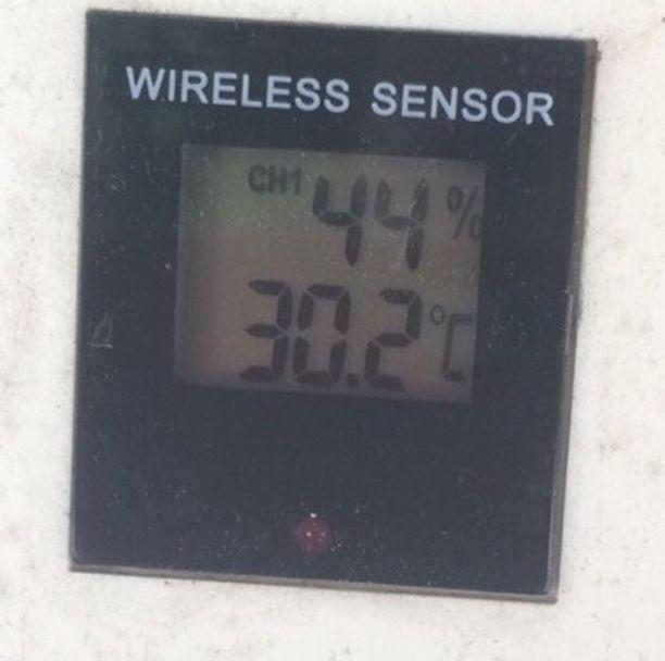 Inkoon Tähtelässä mittari näytti 30,2 lämpöastetta.